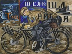 Natalia Goncharova, Cyclist, 1913. Russian Futurism was a movement of literature and the visual art. Cubo-Futurism was the main school of painting and sculpture practiced by the Russian Futurists. adopted the forms of Cubism and combined them with the Italian Futurists.
