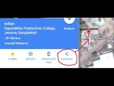 web design bangla tutorial part 18    how to add a google map to your we...