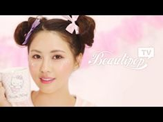 [뷰티팝TV] 파자마 파티 메이크업 Pajama(Slumber) Party Makeup - BeautiPop TV