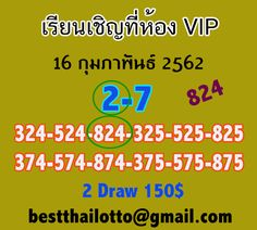 Thailand Lottery Thai Lottery Tips Thai Lotto 123 King Thai Lotto Magic Tip Sixline