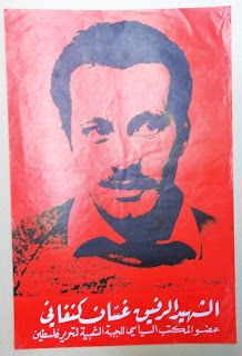 ALL POSTERS ARE AVAILABLE FROM VINTAGE NEW ZEALAND POSTERS #Palestine #PFLP