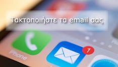 Τακτοποιήστε τα email σας Organization, Getting Organized, Organisation, Tejidos