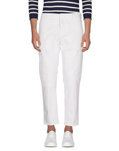 DONDUP Men's Denim pants White 38 jeans