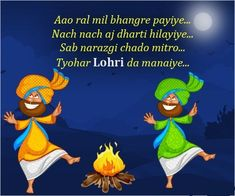 Happy Lohri Wishes & Greeting Message Card & Ecard Image & Picture Holiday Wishes Messages, Happy Lohri Images, Happy Lohri Wishes, Quilling Animals, Funny Quotes In Hindi, Message Card, Christmas Art, Holiday Cards, Ecards