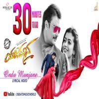 Pin By Angel Nandini On Pagalworld24 Mp3 Song Download Mp3 Song Songs