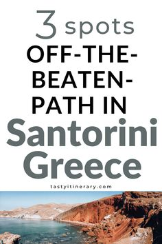 Santorini Beaches, Santorini Travel, Santorini Greece, Greece Vacation, Greece Travel, Greece Art, Red Beach, Fig Jam, Good Heart