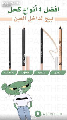 Learn Makeup, Make Makeup, Makeup Eye Looks, Beautiful Eye Makeup, Makeup Ads, Skin Makeup, Makeup Cosmetics, Makeup Artist Tips, Beauty Makeup Tips