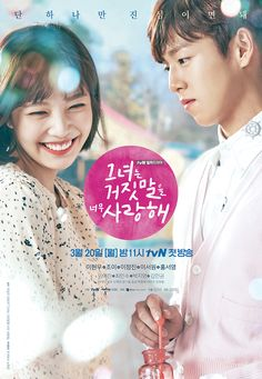 I can't help but feel the first sweet stirrings of young love memories whenever I see new updates from upcoming tvN drama The Liar and His Lover (She Fell in Love with His Lies). Joy and Lee Hyun Woo look … Continue reading → Korean Drama 2017, Watch Korean Drama, Korean Drama Movies, K Drama, Watch Drama, Drama Film, Drama Fever, The Liar And His Lover Kdrama, Crude Play