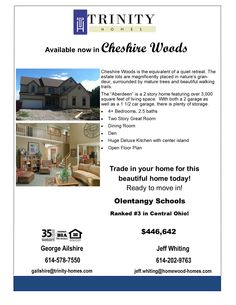 Inventory home available with our trade in program.
