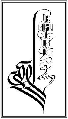 mustafa eren kaligrafi