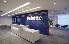 Deloitte Offices – São Paulo office of global consulting firm Deloitte in São Paulo, Brazil.