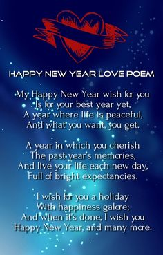 happy new year 2016 love poems new love poems happy new year love quotes