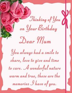 24 ideas birthday wishes for mother in heaven poem Birthday In Heaven Quotes, Happy Birthday Quotes For Her, Mom In Heaven Quotes, Birthday Wishes For Mother, Happy Birthday In Heaven, Birthday Poems, Birthday Quotes For Daughter, Fabulous Birthday, Birthday Greetings