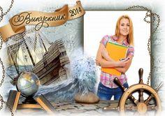 Рамки - Выпускник 2014 (PSD) - 21 Мая 2014 - Free Windows Soft