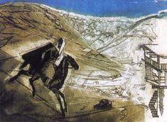 Картинки по запросу нивинский игнатий игнатьевич синие камни
