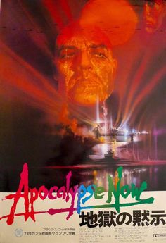 Smell that? You smell that? .........Napalm, son. Nothing else in the world smells like that. I love the smell of napalm in the morning. A great addition to any cinephiles collection. The 1979 America