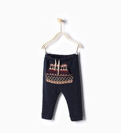 ZARA - KIDS - Jacquard pocket trousers