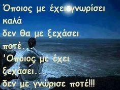 Wise Words, Facts, Sayings, Quotes, Greek, Movie Posters, Quotations, Lyrics, Film Poster