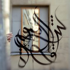 """""""Split image"""". The #fragment of promotional identity for the First Arab Film Festival at St. Petersburg #calligraphy #calligraffiti #projects #reflections #mirrors #window #walls #messages #signs #lines #touch #way #soul #secrets #geniusloci #spaces #une_hirondelle by une_hirondelle1 """"Split image"""". The #fragment of promotional identity for the First Arab Film Festival at St. Petersburg #calligraphy #calligraffiti #projects #reflections #mirrors #window #walls #messages #signs #lines #touch…"""