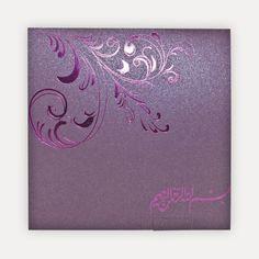 Muslim Wedding Invitation Prune pocket with fuchsia filigree