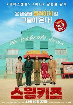 "[Photos] ""Swing Kids"" Releases New Poster and Behind-the-scenes Stills Kid Movies, Movies 2019, Do Kyungsoo Movie, Hyung Movie, Kids News, Web Drama, Korean Drama Movies, Korean Dramas, Do Kyung Soo"