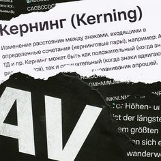 Hello friends. We have great news. Work on kerning for the normal width of Dewi is completed. This indicates almost complete availability for release 🔥  #рш_деви