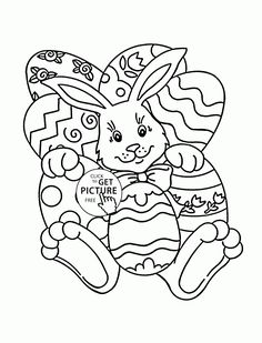 And Birthday Present Coloring Page For Kids Holiday Free Online Printable Pages