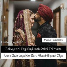 Urdu Poetry, Love Story, Muslim, Maine, Photo And Video, Couples, Instagram, Videos, Photos