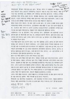 t117 KKU B w4 김현주