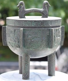 MID CENTURY ASIAN MAYAN STYLE MODERNISM CAST METAL ICE BUCKET JAMES MONT STYLE #Unknown