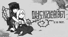 마녀도시 리린이야기 by 레드렌 (판타지, 드라마) 자살한 사람들의 유서를 먹고 사는 이 세상에 마지막 남은 꼬마 마녀들의 이야기.