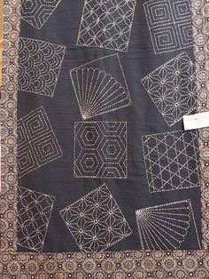 sashiko titled squares