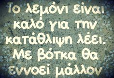 #greek#quotes#