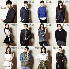 Profil artis pemeran Kdrama The Heirs / Inheritors Heirs Korean Drama, Korean Drama Movies, The Heirs, Korean Dramas, Park Shin Hye, Asian Actors, Korean Actors, Heirs Cast, Lee Min Ho Kdrama