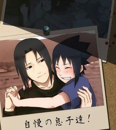 Itachi and Sasuke from Naruto. (I'm sorry, I have no idea what the Japanese in the picture says)