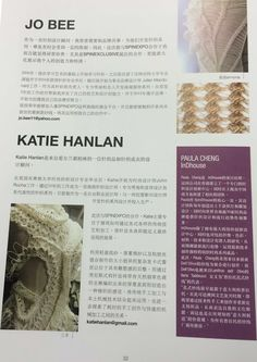 Artical on PAULA CHENG for her collection in SPINEXCLUSIVE! #paulacheng #spinexpo #indhouse