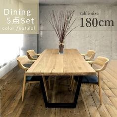 Wooden Dolls Mother Fish and Child VitraVitra Dining Table Sizes, Wooden Lampshade, Ribs On Grill, Office Table, Vintage Table, Dining Furniture, Furniture Design, House, Mold Spray