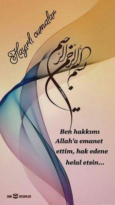 Happy Birthday Cake Pictures, Happy Birthday Wishes Cards, Allah Islam, Islam Muslim, Islamic Quotes, Islamic Art, Jumma Mubarak Quotes, Arabic Calligraphy Design, Allah Names