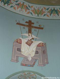 Greek Icons, Medieval Paintings, Byzantine Icons, Orthodox Icons, Sacred Art, Christian Art, Fresco, Jesus Christ, Christianity