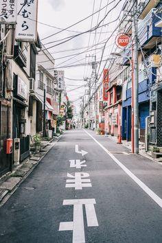 Source by wialashima melville aesthetic wallpaper Aesthetic Japan, Japanese Aesthetic, City Aesthetic, View Wallpaper, Scenery Wallpaper, Japan Architecture, Japan Street, Usa Tumblr, Japan Travel