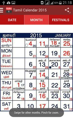 Tamil Daily Calendar, Hindu Calendar, Calendar App, Date Month, Hindu Festivals, Free Android, Separate, Muslim, Menu