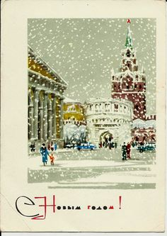 Red Square Kremlin of Moscow  Vintage Russian by LucyMarket, $3.50