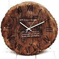 Driftwood Wall Clock Rustic Wall Hanging