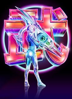 The illustrator known as 'Brisseaux' has updated with some glowing hot Tron-inspired work that harkens back the 80s with a modern twist.