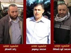 القسام يتوعد الاحتلال بدفع ثمن باهظ #حرب_غزة #PGFTU http://ithadpal.org/news.php?action=view&id=3016