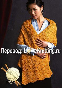 Ажурная шаль Knitted Shawls, Sari, Wraps, Fashion, Shawl, Tejidos, Weaving, Knit Shawls, Saree