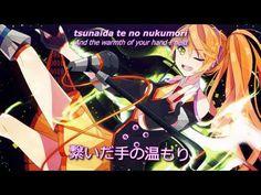 【Kanon】 Remember 【VOCALOIDカバー】