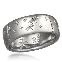 Dragonfly Symbol Wedding Band - Sparks fly around this pair of dragonflies in love. Price does not include the Chinese characters inside the pictured band.