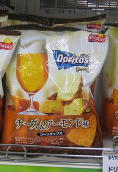 35 Strange Doritos Flavors From Around The World (But Mostly Asia)