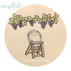 """namiharinezumi: """"253 ぶどう狩り grape picking """""""